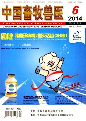 中国畜牧兽医职称论文发表要求