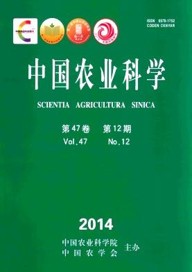 中国农业科学职称文章发表